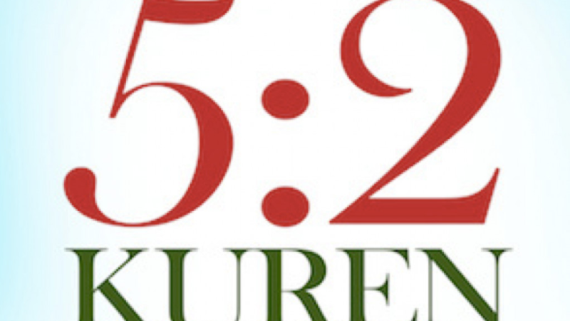 Anmeldelse af 5 2 Kuren – En kur der dur